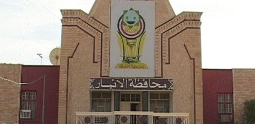 مجلس الانبار يقرر استجواب المحافظ غيابيا