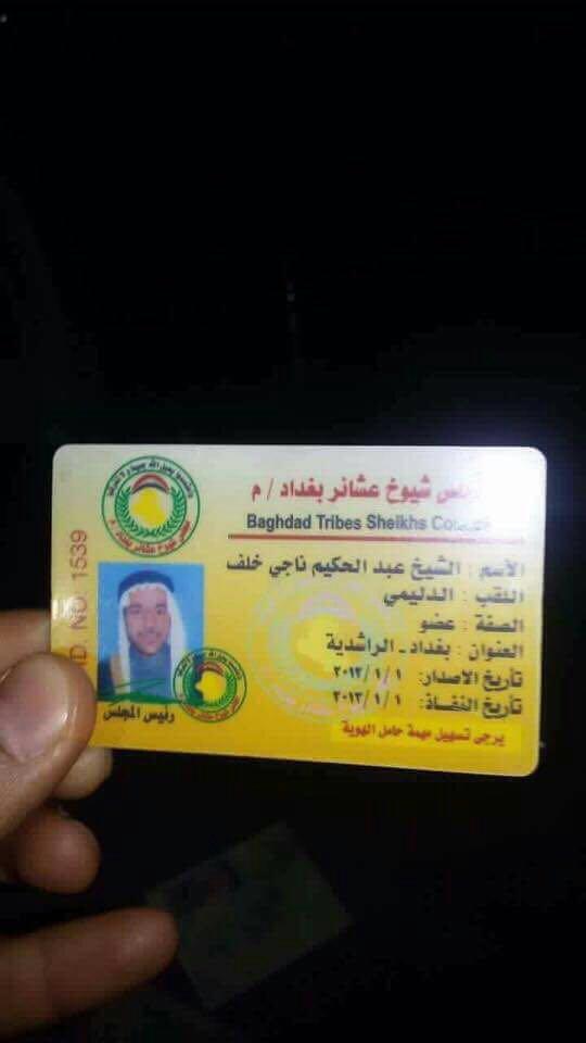 تفجير انتحاري في مدخل قضاء الدجيل