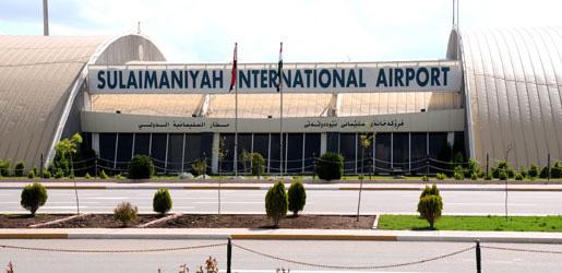 مطار السليمانيه الدولي يوقف رحلاته الجويه الى تركيا