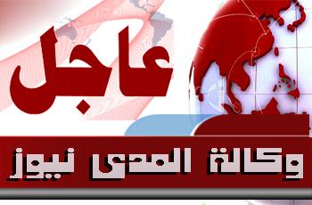 عاجل : رئيس مجلس النواب ينسحب من جلسة إستجواب وزير الدفاع خالد العبيدي