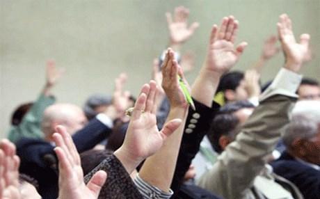 البرلمان يصوت على قانون حظر حزب البعث والكيانات المنحلة