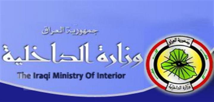 بالتفاصيل…. هذا نص قانون وزارة الداخلية الذي اقره البرلمان خلال جلسة اليوم
