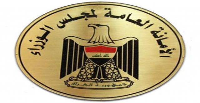 الامانة العامة لمجلس الوزراء تسحب يد قصي العبادي من صلاحياته