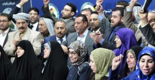 هل تخلت جبهة الاصلاح عن اقالة رئاسة البرلمان ؟
