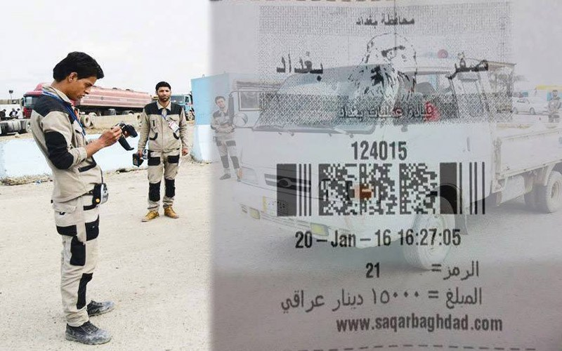"مجلس بغداد يصوت بالاجماع على ايقاف مشروع ""صقر بغداد"""