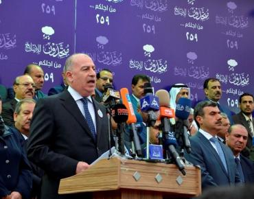 متحدون اقالة العبيدي رسالة بالغة السوء لأهل الموصل