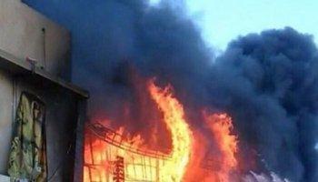 حريق بمصرف الرافدين شمال الناصرية