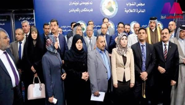 """جبهة الإصلاح تكشف عن جمع 100 توقيع لإقالة سليم الجبوري و""""طرده"""" من البرلمان"""