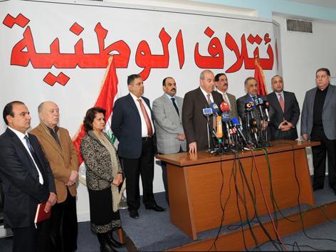 ائتلاف علاوي يرفض حل البرلمان: حله حماية للفاسدين