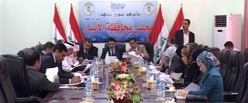مجلس محافظة الانبار يصوت بالاغلبية على اقالة المحافظ صهيب الراوي