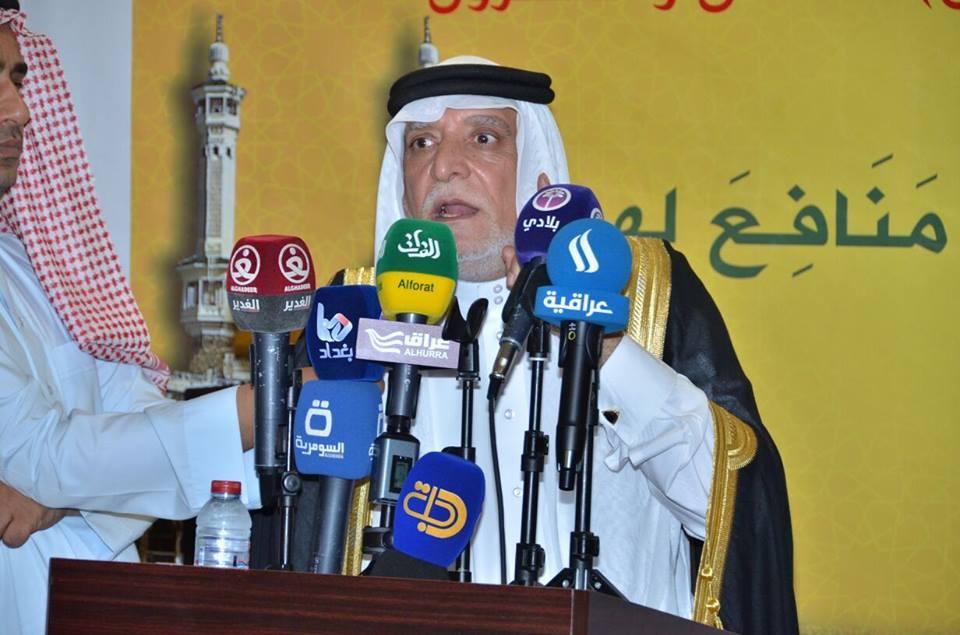 الدكتور الهميم يشارك في مؤتمر المجلس الأعلى الإسلامي المنعقد في مكة المكرمة