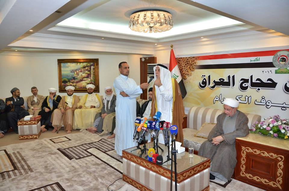 تحت شعار ( الحج يوحدنا ) … الدكتور الهميم يشارك في مؤتمر حوار الاديان المنعقد في السعودية ، ويعزي شهداء الكرادة