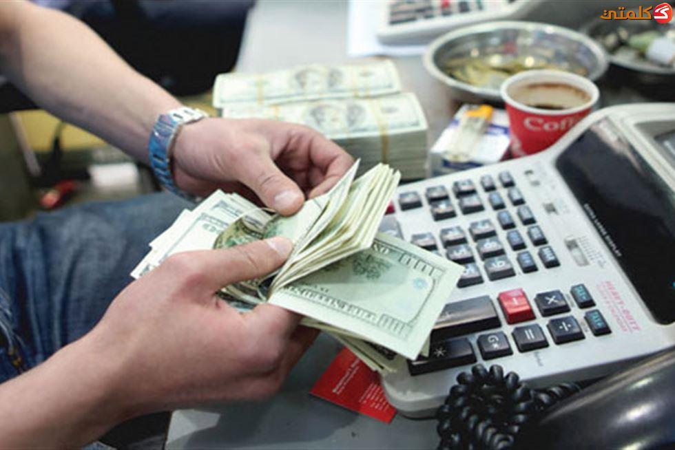 تعرف على سعر الدولار في العراق اليوم