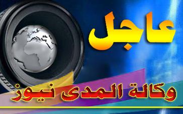 عاجل: عصائب اهل الحق تحذر: داعش يخطط في محيط بغداد الى تنفيذ عمليات في الكرخ والرصافة