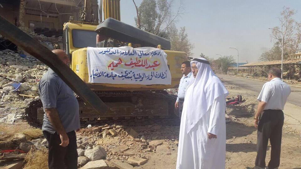 برعاية الدكتور الهميم … اوقاف الانبار تطلق حملة وطنية لتنظيف جامعة الانبار