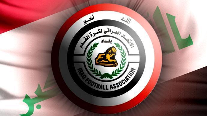 الاتحاد العراقي يقديم اعتراضا رسميا للاتحاد الاسيوي ضد حكم مباراة اليابان