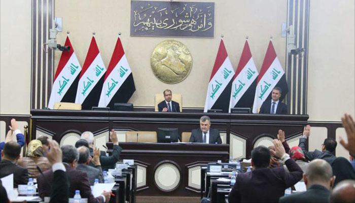 مجلس النواب يعقد جلسته برئاسة الجبوري وحضور 226 نائب