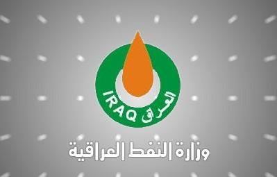 وزير النفط يدعو لزيادة إنتاج النفط والغاز في 2017