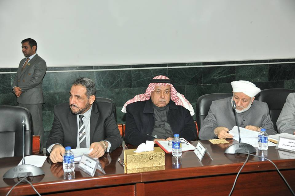 مجلس الأوقاف الأعلى يشيد بالإنجاز الكبير للدكتور الهميم في إقامة مشيخة المقارئ العراقية