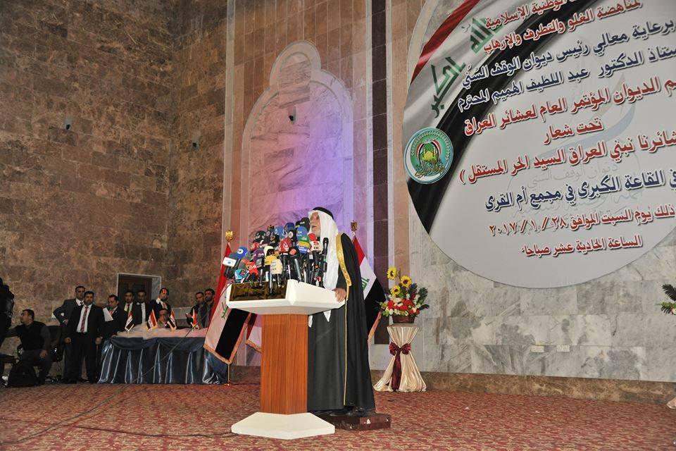 الدكتور الهميم لشيوخ العشائر : أنا افخر بكم والعراق كله اليوم يفخر بوجودكم واحيي الانتصارات العظيمة التي صنعتها تضحيات ودماء الرجال التي خطت على خريطة العصر مكانة للعراق