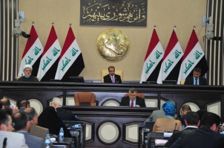 مجلس النواب يقرأ اليوم قانوني انتخابات البرلمان والمحافظات