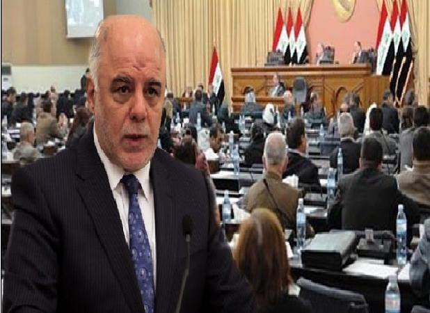 العبادي يتهم البرلمان بتحويل 50 مليار دينار من تخصيصات حساسة لرواتب النواب