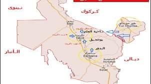 """#العراق_التقسيم_والأقاليم  ملف خطير يجب مراقبته:ــ """"محافظة صلاح الدين """"… على مشرحة التقسيميين والإخوة الأعداء!!"""