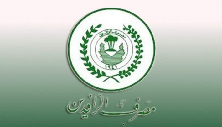 اطلاق رواتب موظفي مديريات التربية في بغداد والمحافظات