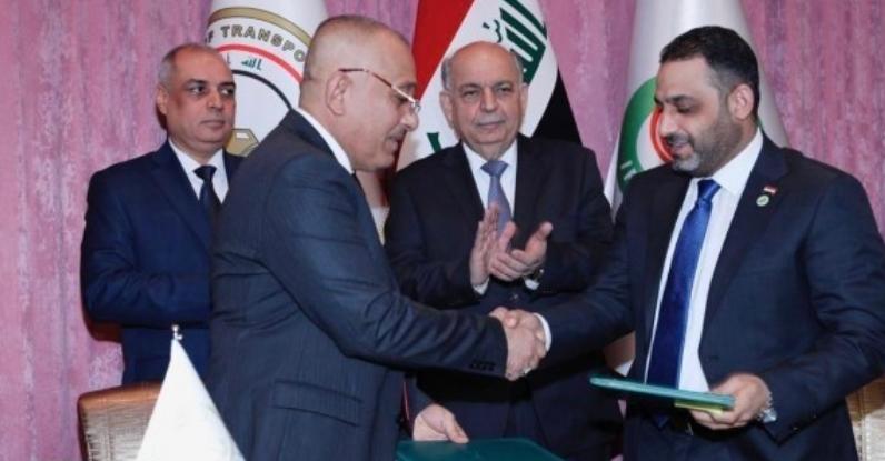 يوم أسود في تاريخ وزارة النفط العراقية !