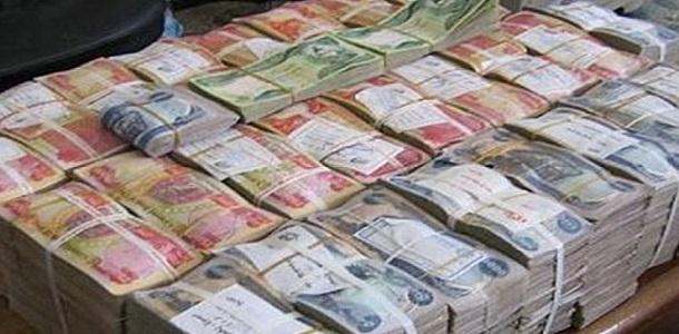 الرافدين يحدد شرطاً لمنح قروض الـ 50 مليون