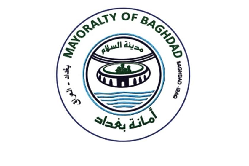 امانة بغداد تصدر توضيحا بشأن كسر أنبوب ماء اسفل جسر الجادرية