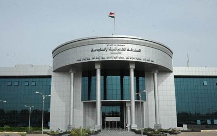 المحكمة الاتحادية تبين احكامها بشان المقاعد النيابية للمكونين الايزيدي والصابئي