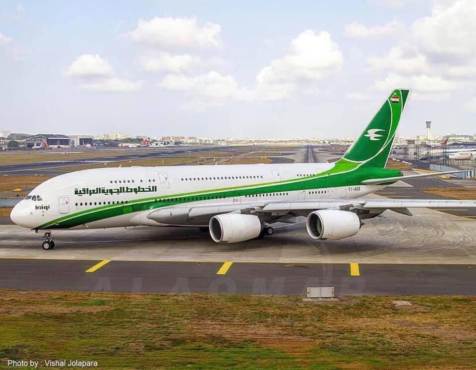 مطار بغداد الدولي يعلن توقف حركة الملاحة الجوية