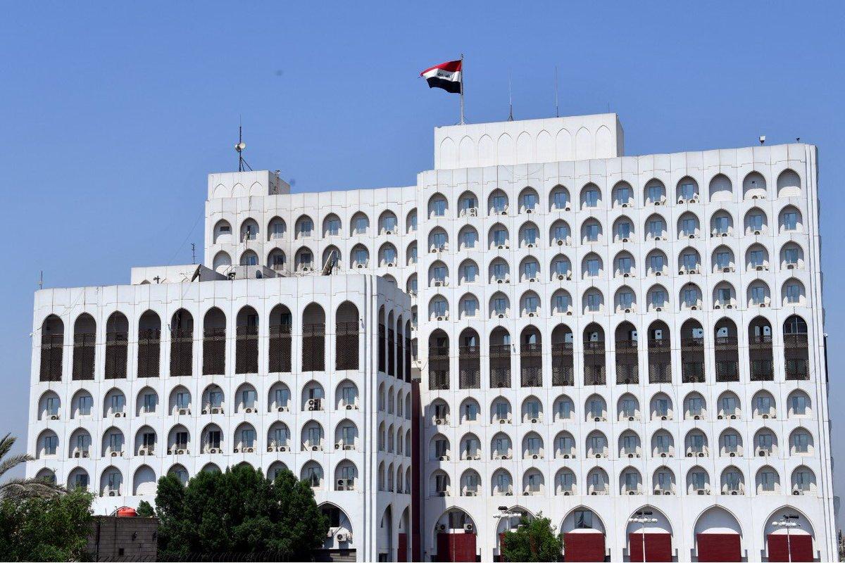 الخارجية تفتح باب التقديم في الدورة 28 للتأهيل الدبلوماسي