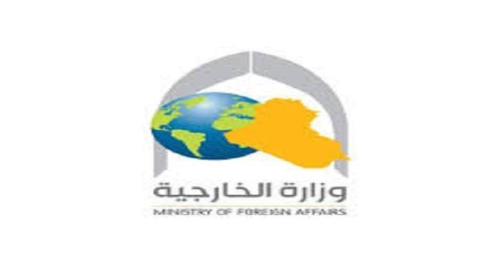 الخارجية تخصص طائرة لنقل الطلبة العراقيين من مدينة ووهان الصينية