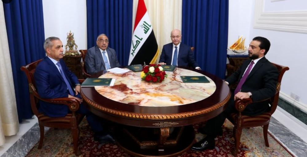 """أزمة اختيار رئيس الحكومة.. هل يدخل العراق في حالة """"فراغ دستوري""""؟"""