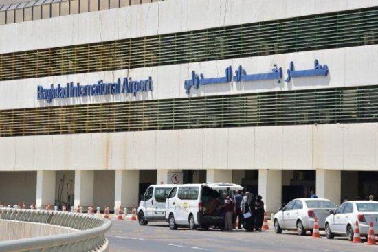 """السلطات العراقية تطمئن شركات الطيران العالمية: """"أجواؤنا آمنة"""""""
