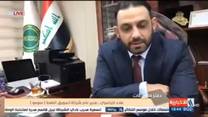 بالفيديو .. حفلة كذب بطلها علاء الياسري، وعنوانها: على من يكذب مدير سومو ؟!