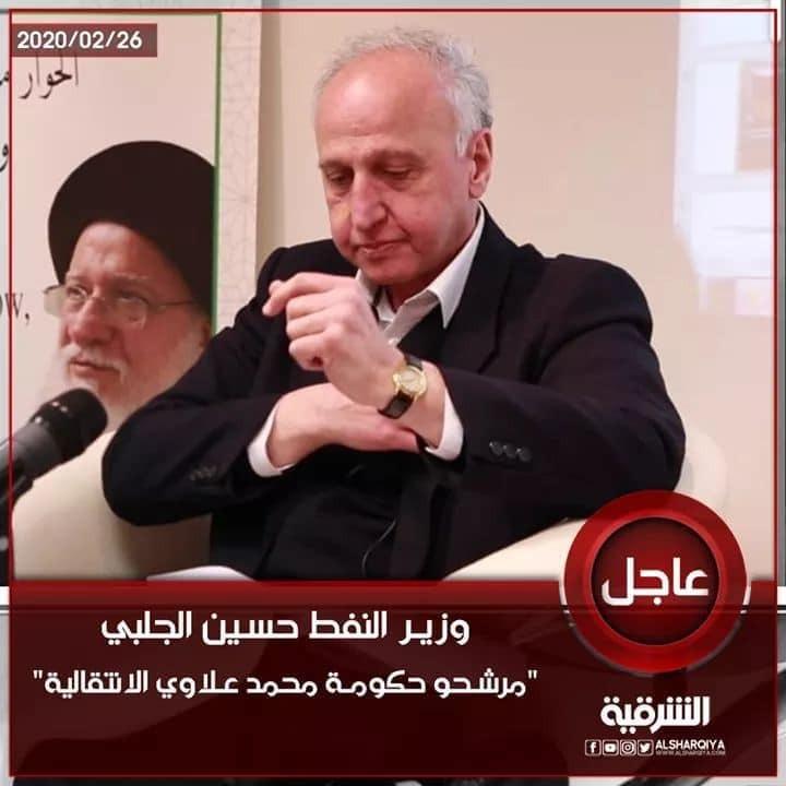 دار عجزة دولية وليست حكومة عراقيه……!!