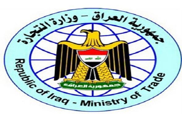 وزارة التجارة تنأى بنفسها عن التجاذبات السياسية وتؤكد مركزية وشفافية قراراتها