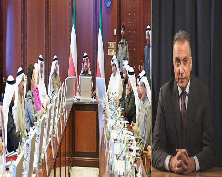 مجلس الوزراء الكويتي يرحب بترشيح وتكليف السيد الكاظمي لرئاسة الحكومة العراقية المقبلة