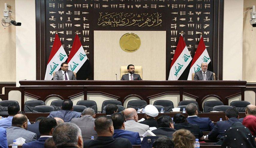 عدد من اعضاء مجلس النواب ينفون انتمائهم للتحالف المسمى تحالف المدن المحررة