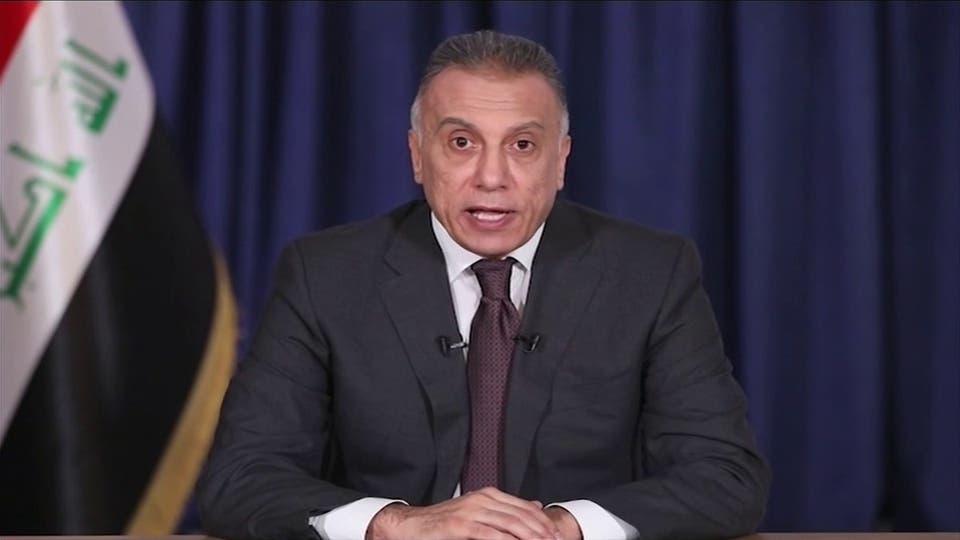 (وكالة المدى نيوز ) يكشف ملامح حكومة الكاظمي