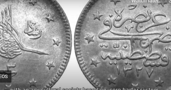 قصة العملة العراقية …..فلم وثائقي