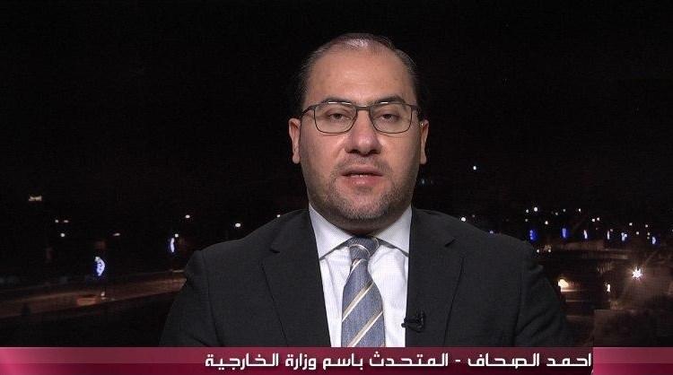 المتحدث باسم وزارة الخارجية د. أحمد الصَحّافْ