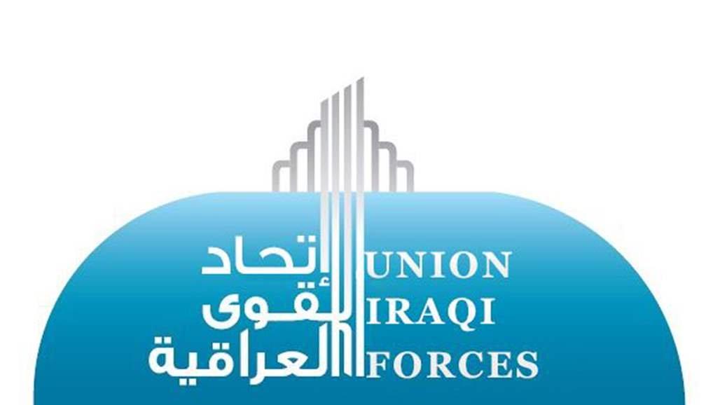 تحالف الحلبوسي: نواب ووزراء سابقون من السنة يتحركون لـ 'تمزيق العراق'!