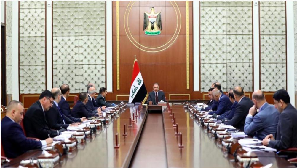 مجلس الوزراء يصدر حزمة قرارات تقشفية لم تصدر مثلها في جميع الحكومات التي مرت على الدولة العراقية