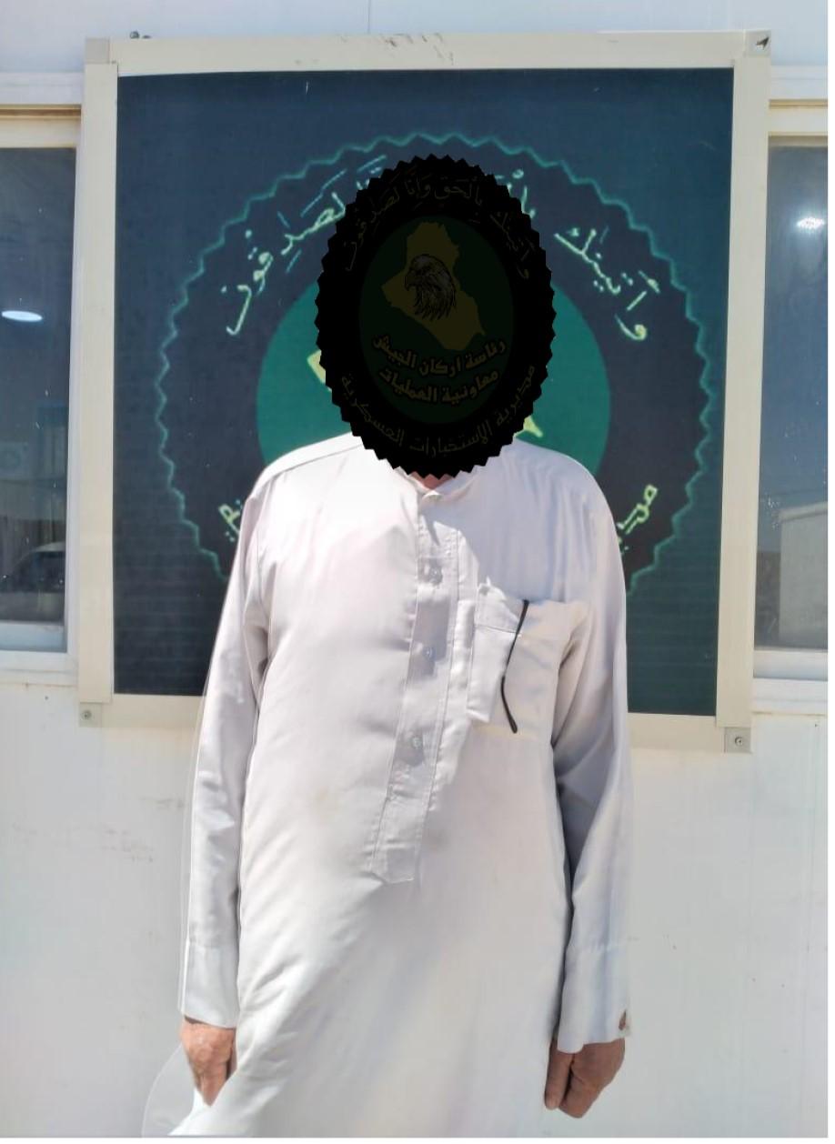 (الاستخبارات العسكرية تلقي القبض على أحد عناصر داعش الارهابي في الانبار )