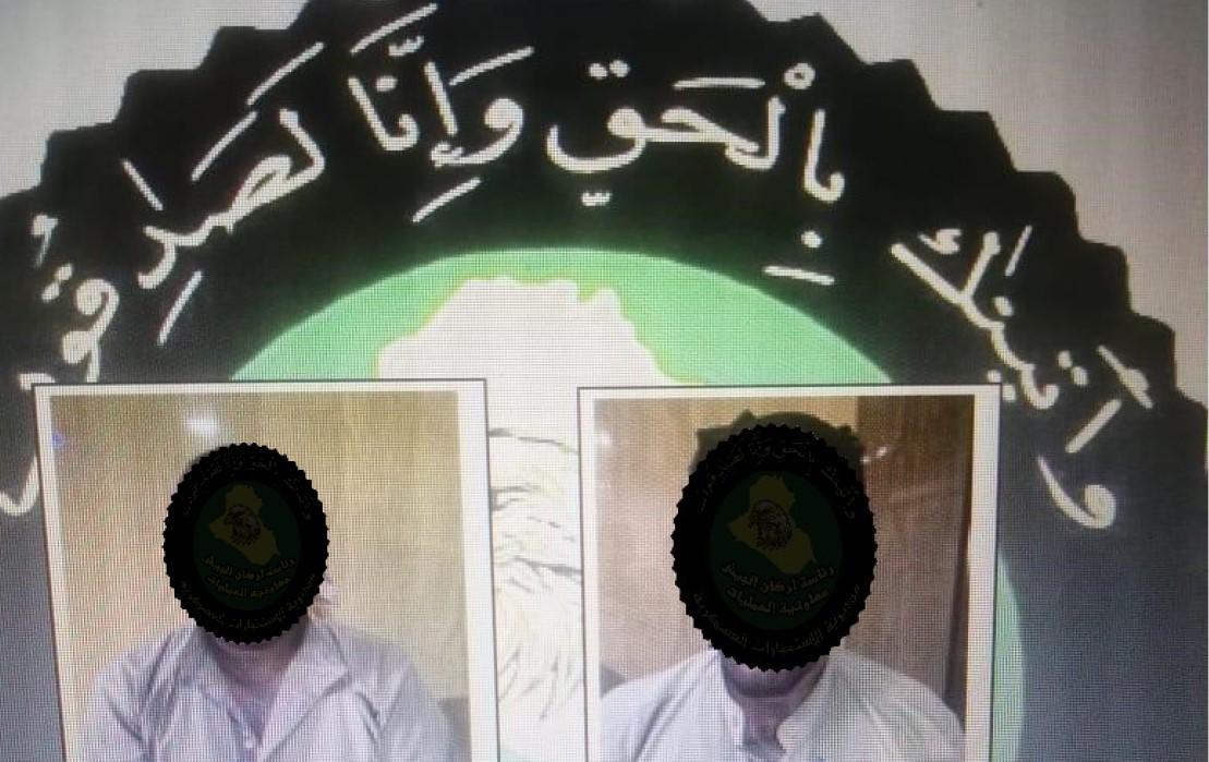 ( الاستخبارات العسكرية تلقي القبض على اثنين من عناصر داعش الارهابي في ديالى ).