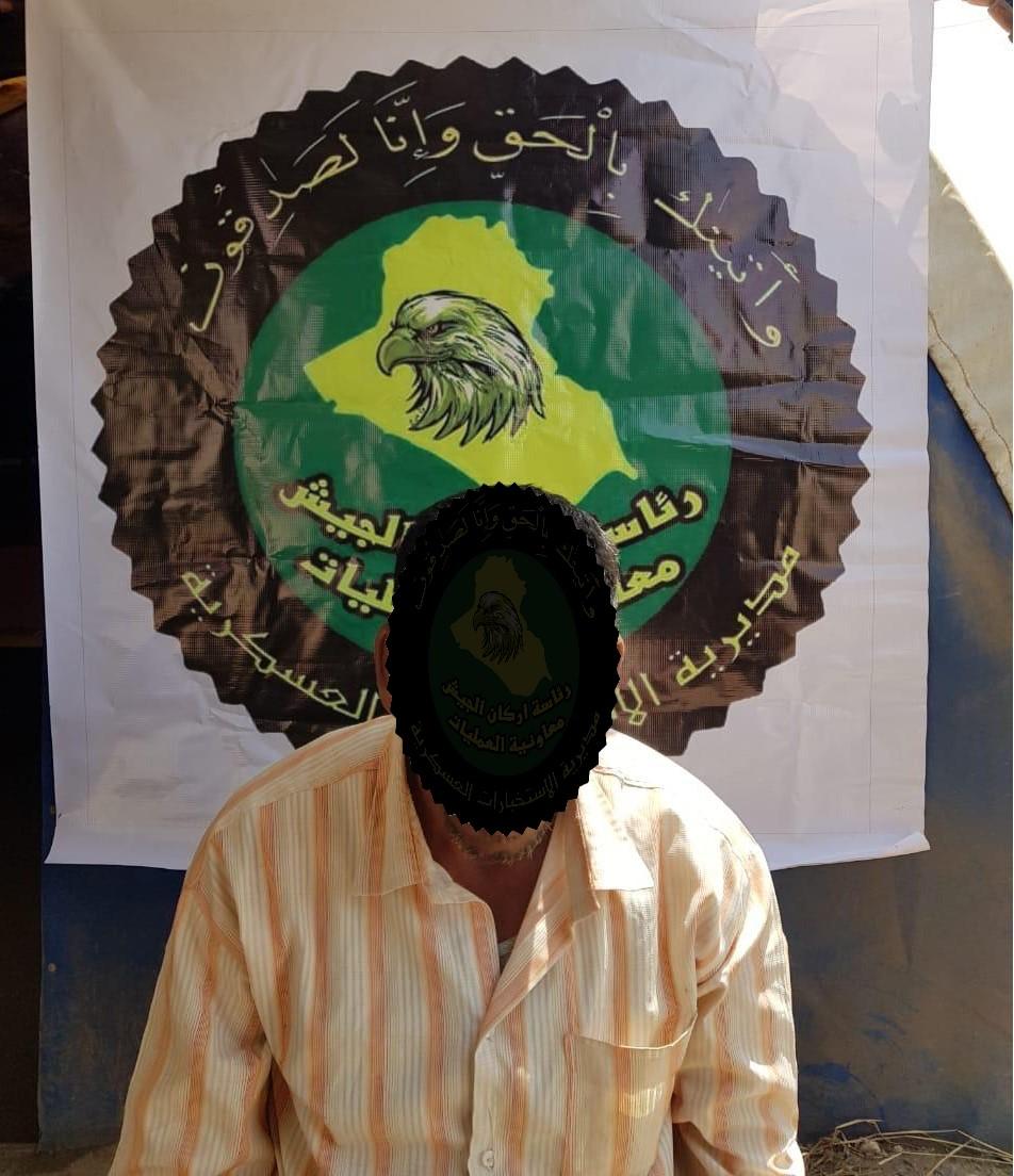 ( الاستخبارات العسكرية تلقي القبض على اثنين من عناصر داعش الارهابي جنوبي المو صل ) .